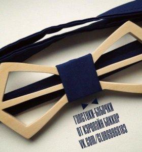 Деревянная галстук бабочка подарок на Новый Год