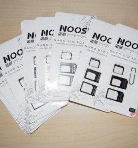 Переходники-адаптеры по все SIM-карты + игла