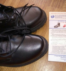 Мужские зимние ортопедические ботинки