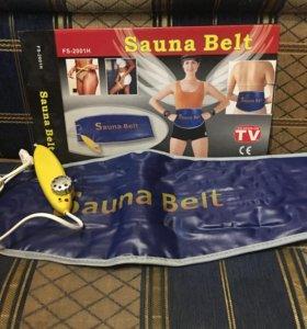 Пояс для похудения сауна бэлт ( новый)