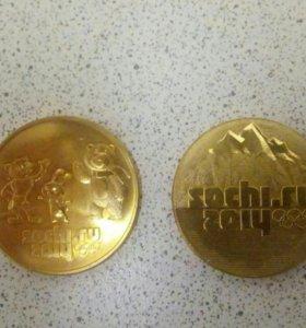 Монеты 25 рублей в позолоте