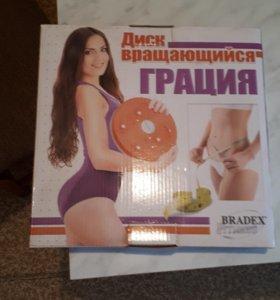 Диск Bradex для похудения