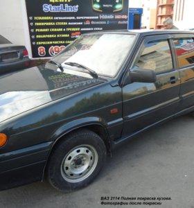 Покраска автомобиля, кузовной ремонт