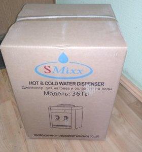 Кулер для воды новый SMixx марка 36ТВ