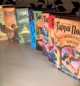 Комплект из 7 книг Гарри Поттера. росмэн + подарок