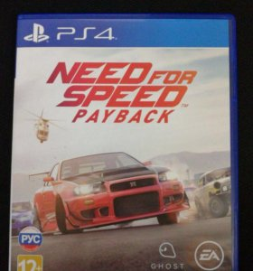 Need for Speed:PAYBACK
