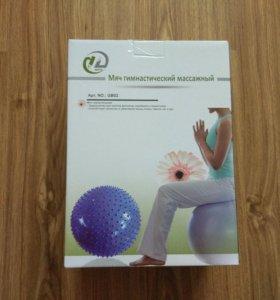 Мяч гимнастический GB02, 65 см
