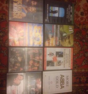 Кино,диски,фильмы,Музыка.