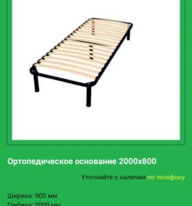 Ортопедическая кровать и матрас 2в1