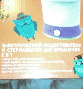Подогреватель и стерилизатор для бутылочек 2 в 1