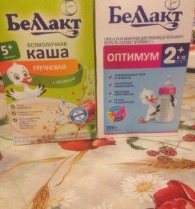 Каши и пюре детского питания
