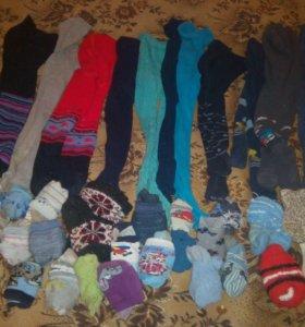 Носочки и колготки для мальчика