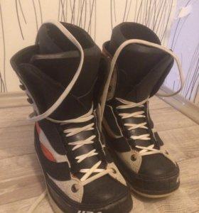 Ботинки сноубордические
