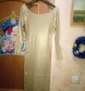 Платье Лапша золотое