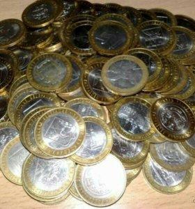 Все юбилейные 10р монеты России биметалл