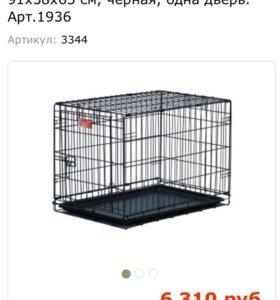 Продаю клетку для животных с поддоном