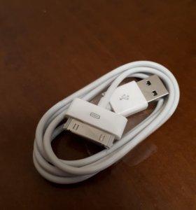 Кабель для Айфон iPhone 4s