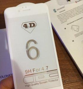 Новое Защитное стекло Solomon для iPhone 6, 6s