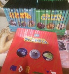 Коллекция дисков + журналы!!!