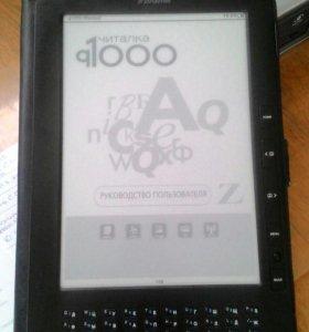 Читалка Digma Q1000