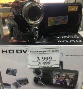 Видеокамера DV