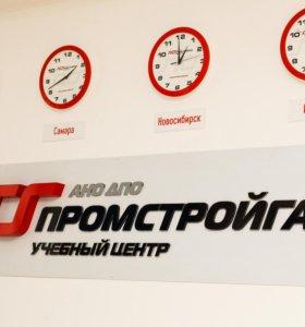 "Франшиза учебного центра""промстройгаз""доход 1,3млн"