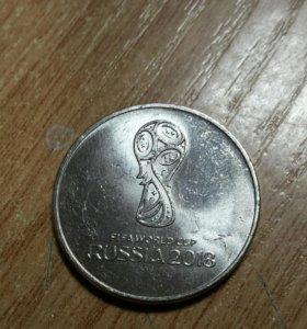 Монета 25 рублей Fifa world cup RUSSIA 2018