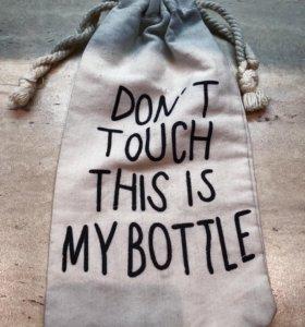 Чехол для бутылки