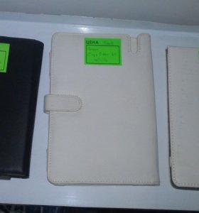 чехлы для электронных книг