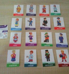 Карточки Профессии+ изучение английского