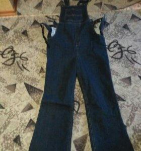 Комбинезон,джинсы для беременной.