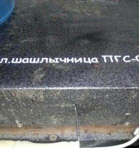 Эл.Шашлычница