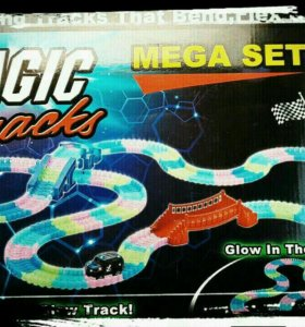 Magic Tracks 360
