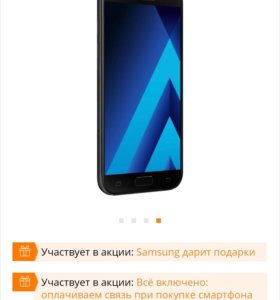 Samsung a 5 2017