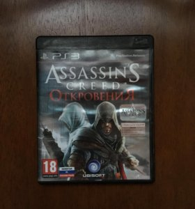 Assassins Creed Revelation (откровения)