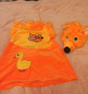 Маскарадный костюм лисичка