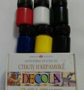 Краски акриловые по стеклу и керамике