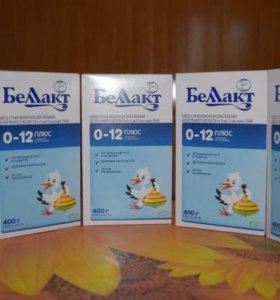 Смесь Белакт 4 пачек от 0 до 12 месяцев