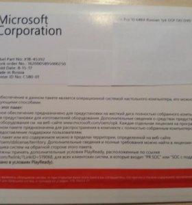 Microsoft Windows 7/10 Professional 64bit