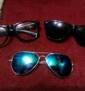 Очки продам очень срочно!!!