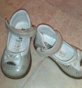 Туфли детские, размер 21