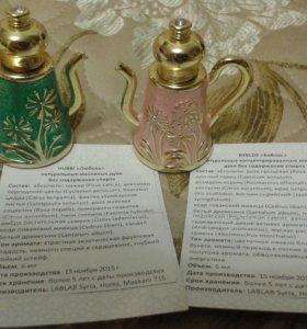 Арабские масляные духи.