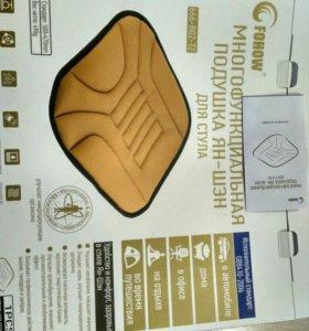 Многофункциональная подушка ЯН-ШЕН для стула