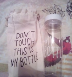 Бутылка в мешочке