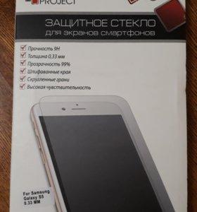 Защитные стекла Samsung Galaxy S5, Sony Z2,Z5 comp