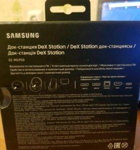 Samsung dex для Samsung galaxy s8 и s8+