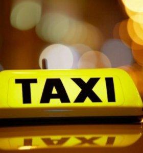 Такси на керамике Голицыно