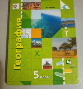 Учебник 5 класс по географии А. А. Летягин
