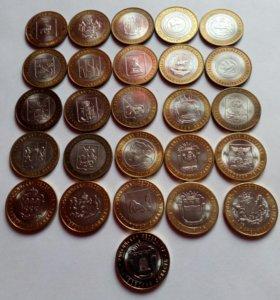 10 рублей биметалл в блеске.