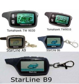 Брелки для сигнализации starlin и Tomahawk